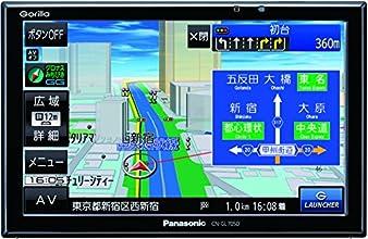 パナソニック(Panasonic)ゴリラ SSDポータブルナビゲーション 20周年記念モデルCN-GL705D