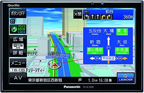 パナソニック(Panasonic) ポータブルナビ ゴリラ 20周年記念モデル CN-GL705D
