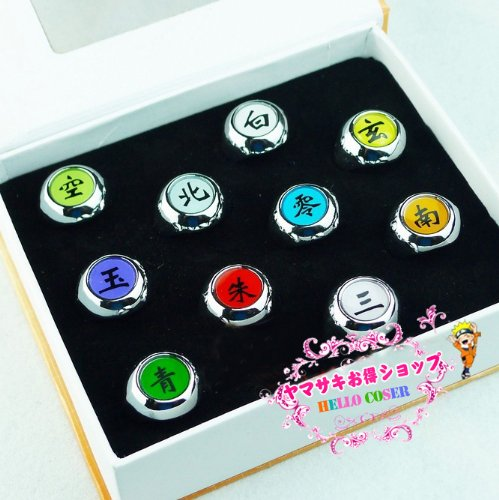 Ten cosplay accessory, wind instrument NARUTO Naruto Akatsuki ring all