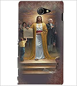 PrintDhaba Lord Jesus D-5067 Back Case Cover for SONY XPERIA M2 (Multi-Coloured)