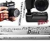 Panasonic DMCGH2