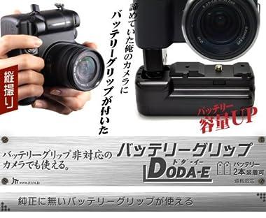 バッテリーグリップ DODA-E (ドダイー) for NEX5/3 ブラック 【 NEX-5 / NEX-5N / NEX-3に対応】 グリップ力UP! 撮影時間大幅UP!