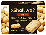 江崎グリコ シャルヴィエクセレント贅沢バターのショ-トブレッド たっぷりマカダミア 7枚×5個