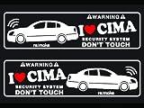 シーマ F50系 リメイクラブセキュリティステッカー