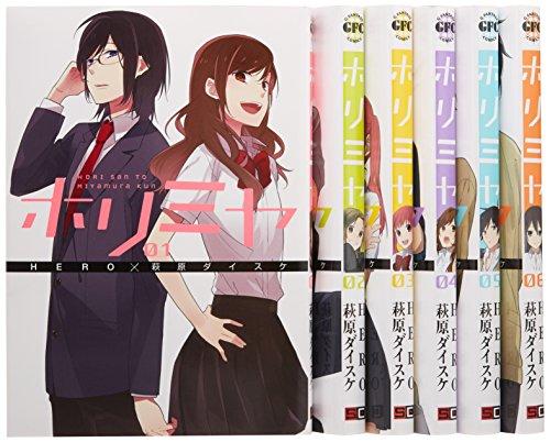 ホリミヤ コミック 1-6巻セット (Gファンタジーコミックス)
