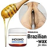 ブラジリアンワックス メンズ 脱毛ワックス V.I.O ラインに 男女兼用 脱毛 スターターセット アンダーヘア/ Vライン/ Vゾーン