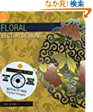 Floral Vector Designs (Dover Pictura Electronic Clip Art)