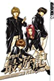 img - for Saiyuki Reload Volume 6 (v. 6) book / textbook / text book