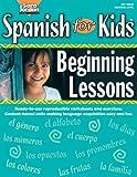 Sara Jordan Spanish for Kids: Beginning Lessons (Spanish Edition)