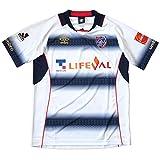 アンブロ 2015 FC東京 アウェイ レプリカ ユニフォーム ホワイト OXO
