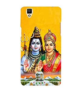 Shiva Paravati Cute Fashion 3D Hard Polycarbonate Designer Back Case Cover for Oppo F1