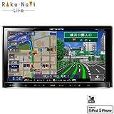 パイオニア carrozzeria 7V型ワイドVGAワンセグTV/CD/USB/SD/チューナー・AV一体型メモリーナビゲーション  AVIC-MRZ05