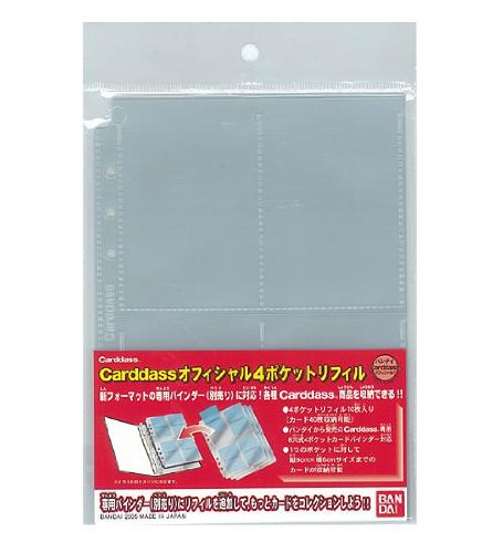 Carddass Official 4 Pocket file