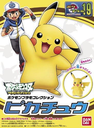 Pokemon-Plamo-Collection-Pokebla-Plastic-Model-Kit-Figure-Pikachu-9-cm