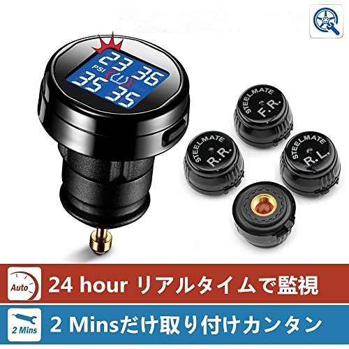 RioRand タイヤ空気圧監視システム タイヤ空気圧温度測定 リアルタイム監視 4センサー TPMS LEDモニターで表示!