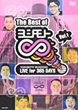 The Best of �襷��ȡ�(̵����)Vol.1 [DVD]