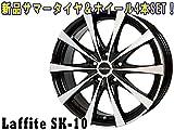 ラフィット SK-10 18インチ 5H100P 国産 トーヨー DRB 225/45R18 サマータイヤ & ホイール 4本セット