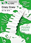 ピアノピースPP1243 Crazy Crazy / 星野源  (ピアノソロ・ピアノ&ヴォーカル) (FAIRY PIANO PIECE)