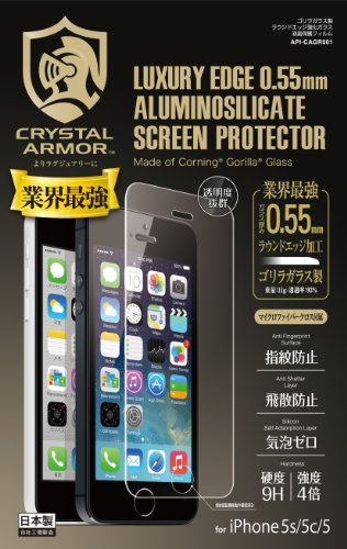 【API-CAGR001】クリスタルアーマー ラウンドエッジゴリラガラス 液晶保護フィルム for iPhone 5s/5c/5