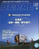 BE-PAL (ビーパル) 2009年 08月号 [雑誌]