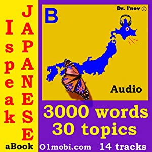 I Speak Japanese (with Mozart) - Basic Volume | [Dr. I'nov]