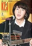 コリア エンタテインメント ジャーナル 2012年 02月号