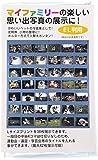 KING 額縁 用品 壁掛けフォトフォルダー [ 42枚収納/タテ95×ヨコ91cm ] L ホワイト 71772