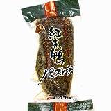 紅茶鴨ロースのパストラミ  約200g 中国製