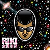 Super Wave-RIKI