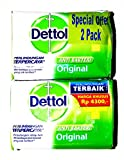 2 x 110g Bars of Dettol Antibacterial Soap