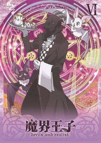 Animation - Makai Ouji: Devils And Realist 6 [Japan BD] PCXG-50286 (Makai Ouji Devils And Realist compare prices)