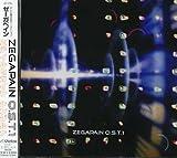 「ゼーガペイン」オリジナルサウンドトラック