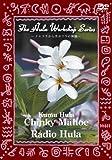 ���E�㋉�҂̂��߂̃t���E���b�X��~�n���C��Kumu Hula����w�ԃt���̐_��~The Hula Workshop Series~Kumu Hula Chinky M?hoe Radio Hula(���W�I�E�t��) [DVD]