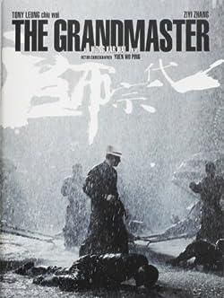 グランド・マスターTHE GRANDMASTERS 映画パンフレット 監督 ウォン・カーウァイ 出演 トニー・レオン、チャン・ツィイー、チャン・チェン
