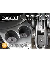 YMT E12系ノート コンソールマットセット(フェルトタイプ)