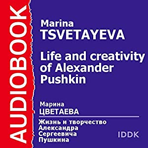 The Life and Creativity of Alexander Pushkin Audiobook