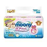ムーニー エアフィット 新生児 お誕生~3000g 30枚入 テープタイプ (新生児より小さいサイズ)