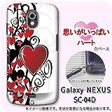 GALAXY NEXUS SC-04D対応 携帯ケース【008思いがいっぱいハート『白』】