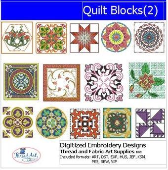 Machine Embroidery Designs - Quilt Blocks(2)