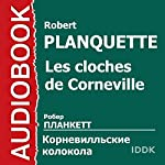 Les Cloches De Corneville [Russian Edition] | Robert Planquette