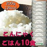つぶこん こんにゃく米 こんにゃくごはん1袋200g×10袋