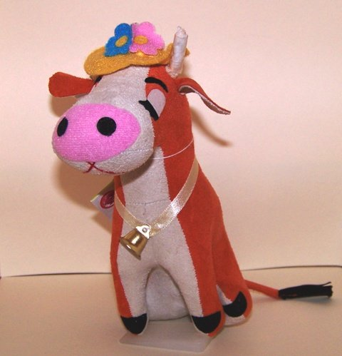Dakin Dream Pets Clarabelle the Cow Plush #4 (Originally #45975) - 1