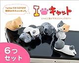 にゃんこ型 イヤホンジャックカバー通常6個 / ピンクカンパニー