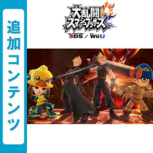 大乱闘スマッシュブラザーズ for Wii U 追加コンテンツ 第5弾まとめパック (Wii U & 3DS) [オンラインコード]