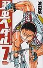 弱虫ペダル 第7巻 2009年08月07日発売