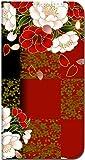 Xperia Z4 SOV31 対応 手帳型 スマホケース 【 和柄-朱桜 柄】 他機種でも使える 全機種対応 汎用タイプ スマホカバー L