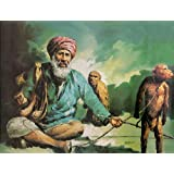 "Dolls Of India ""Madari - Roadside Entertainer With Dancing Monkey"" Reprint On Paper - Unframed (71.12 X 55.88..."