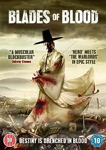 Blades of Blood [DVD]