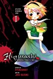 img - for Higurashi When They Cry: Curse Killing Arc, Vol. 1 book / textbook / text book