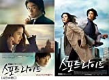 スポットライト 韓国ドラマOST (MBC)(韓国盤)